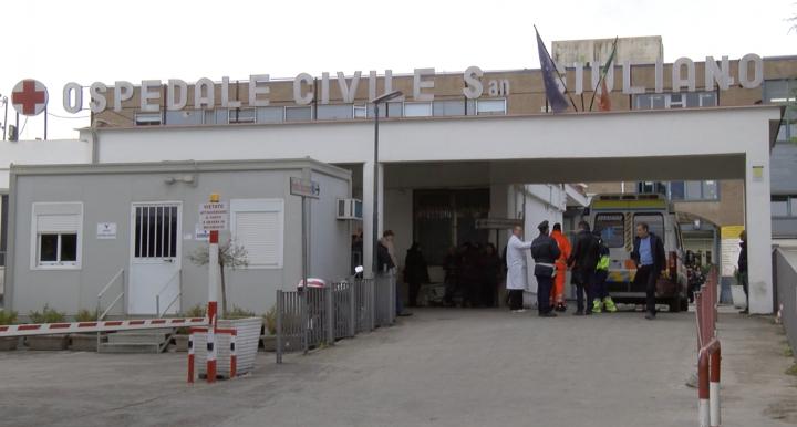 ospedale giugliano