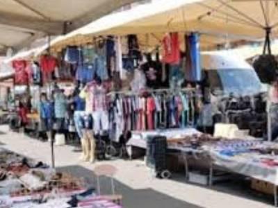 mercato avellino