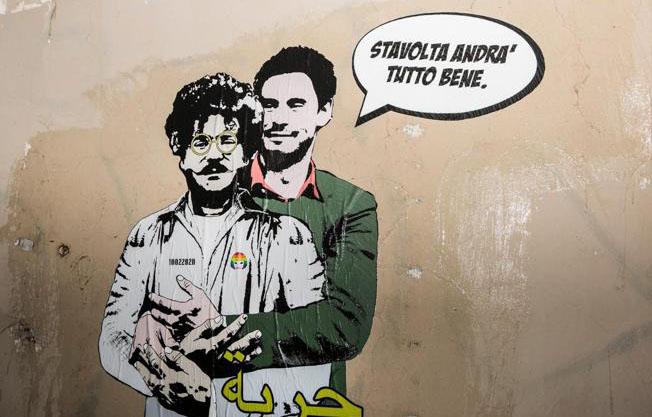 murales-regeni