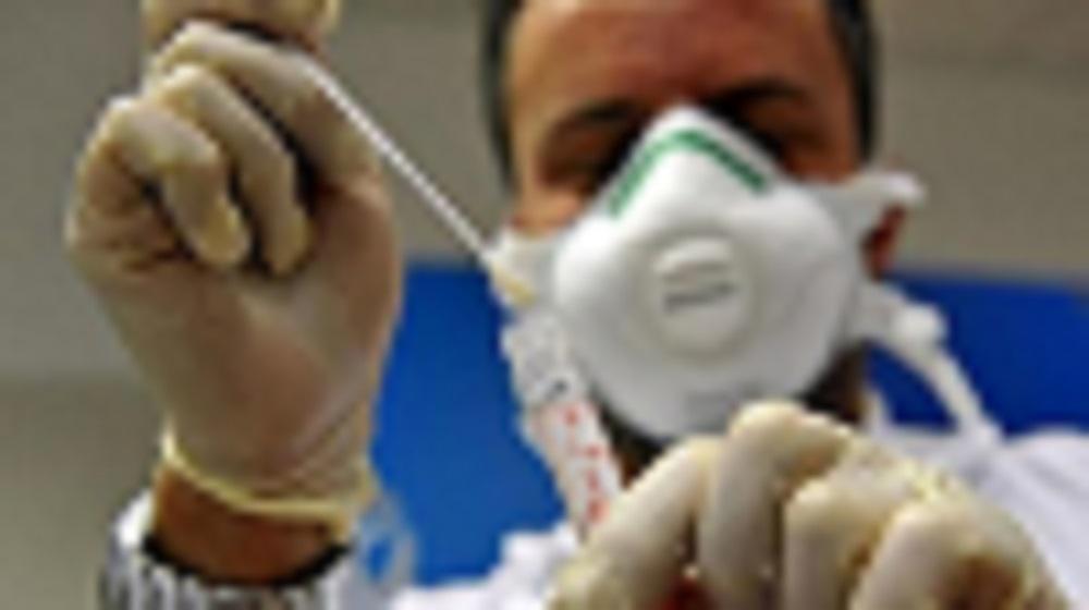 coronavirus caserta