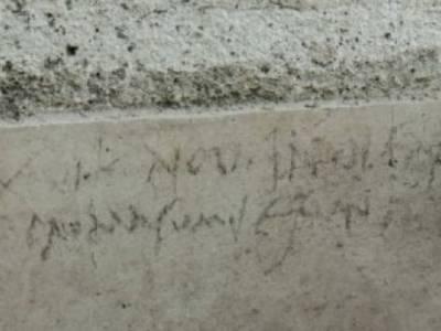 incisione pompei scavi